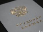Свыше 150 миллионов рублей потратят наподдержку тюменского рынка труда