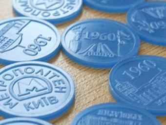 Предприимчивые жители Киева перепродают жетоны наметро постарым ценам всоцсетях