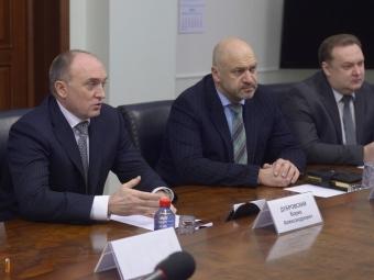 Чешский бизнес ищет контакты наЮжном Урале