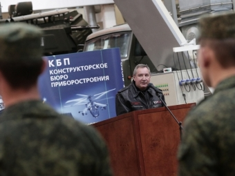 Росрезерв могут привлечь квыполнению оборонзаказа— Рогозин