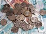 МинэкономразвитияРФ: Российская экономика продемонстрирует рост уже в2016 году