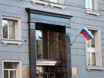 ФНС предложило списывать долги россиян