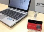 Hitachi разработала устройство для измерения счастья