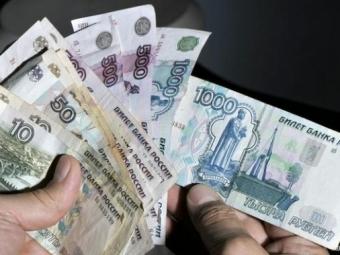 Состоятельных тольяттинцев ждет увеличение налогов