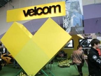УVelcom проблемы синтернетом иUSSD, неработает сайт