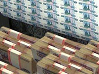 Графический знак рубля появится нароссийских купюрах уже вэтом году