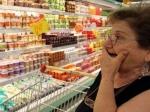 ВАстрахани проведут «сахарное расследование»