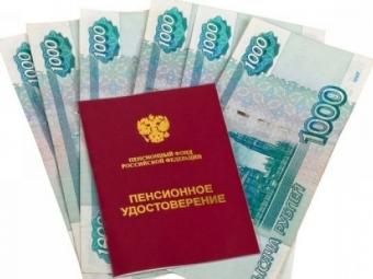 ПравительствоРФ выделило 7,7 млрд рублей надоплаты кпенсиям