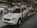 Чистый убыток «АвтоВАЗа поРСБУ вминувшем году вырос до25,4 млрд рублей