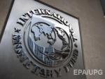 Первый транш МВФ Киев может получить вближайшие недели— Абромавичус