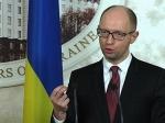 Яценюк пояснил, куда делись $15 млрд кредита МВФ