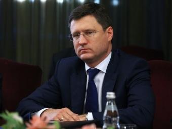 Украина пока невыплатила России оставшуюся часть долга загаз