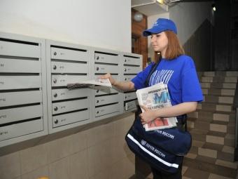 Почта России небудет повышать тариф надоставку ежедневных газет
