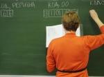Повышение стажа для учителей иврачей будем обсуждать публично