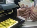 Рубль растет наоткрытии торгов