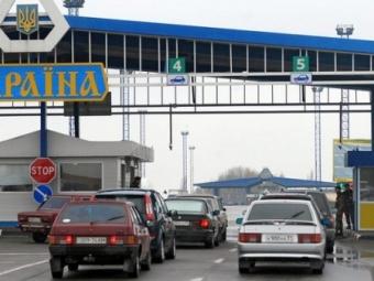 Киев закрывает пункты пропуска наукраино-российской границе