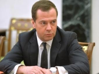 Если объем отбора газа Украиной сохранится нанынешнем уровне, предоплата закончится за3-4 дня— Медведев