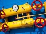 Украина отказывается оплачивать газ