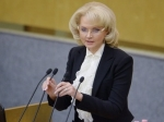 Глава Счетной палаты Татьяна Голикова: введение акциза для трансмиссионных масел повысит наполняемость бюджета