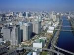 Япония создаст резервную столицу