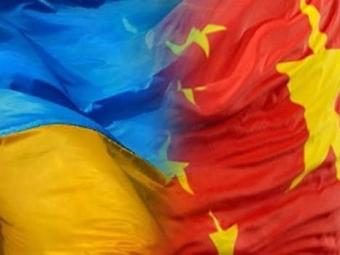 Нафтогаз возьмет уНацбанка Китая кредит в3,6 млрд долларов— Украинские СМИ