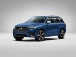 Volvo увеличила годовую операционную прибыль нарекордных продажах засчет Китая