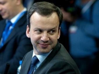 Дворкович: общество частично готово крезким изменениям вэкономикеРФ