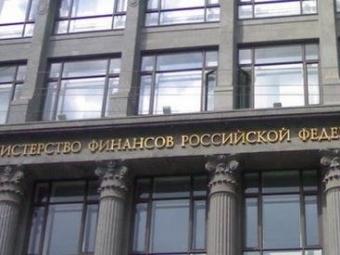 Минфин планирует потратить в2015 году 3 трлн рублей изРезервного фонда