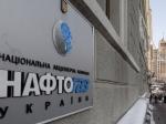 Минэнерго России обсудит поставки газа по«Турецкому потоку» сЕврокомиссией