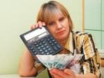 Отказ отпенсий работающим пенсионерам даст 145 млрд рублей до2018 года— Минтруда