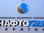 Никаких нарушений контракта «Газпрома» с«Нафтогазом» ненаблюдаем— Александр Новак