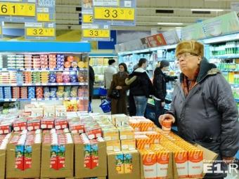 Цены насоциально значимые продукты вРоссии заморожены