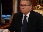 Алексей Улюкаев видит потенциал для дальнейшего укрепления рубля