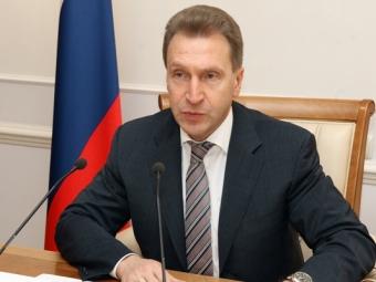 Шувалов: антикризисная комиссия поддержит металлургическую отрасль