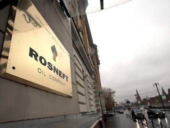 «Роснефть» предложила подключить нефтегазовую сферу кпроектному финансированию