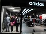 Adidas закрывает 200 магазинов вРоссии