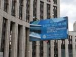 ПравительствоРФ продлило предоставление госгарантий покредитам