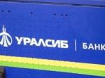 «Уралсиб» подал к«Газете.Ру» иск озащите деловой репутации