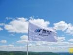 ВТБ подаст всуд иск обанкротстве «Мечела»