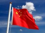 Китайцы требуют скидку