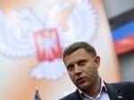 В «ДНР» заявили, что готовы сами оплачивать российский газ
