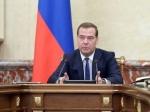 Медведев утвердил план подготовки кадров для оборонной промышленности