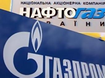 «Газпром»: Предоплаченного Украиной российского газа хватит до15марта