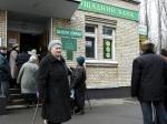 Нарушение перемирия вДонбассе ставит под риск предоставление кредита Украине— Глава МВФ