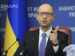 Яценюк пообещал сразуже сообщить орешении покредиту МВФ Украине