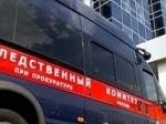 МВД: «Читауголь» получило 6,5 млрд рублей снезаконной добычи угля