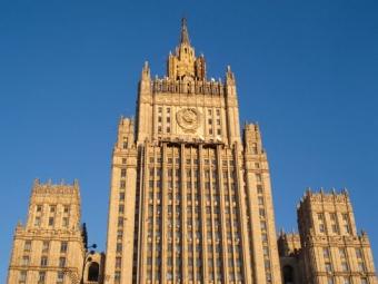 Киев невыполняет обязательства вбанковской сфере— МИДРФ