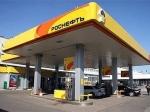 На АЗС Камчтаки нет бензина
