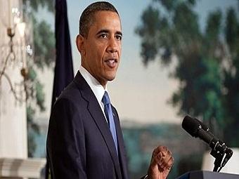 Обама разработает план сокращения бюджетного дефицита