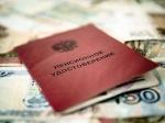 Обязательную накопительную пенсию небудут менять надобровольную— ЦБ